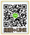 小可慾女茶園+LINE:78141